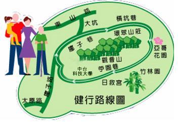 2012臺中全民運動日─「萬人健行大會」